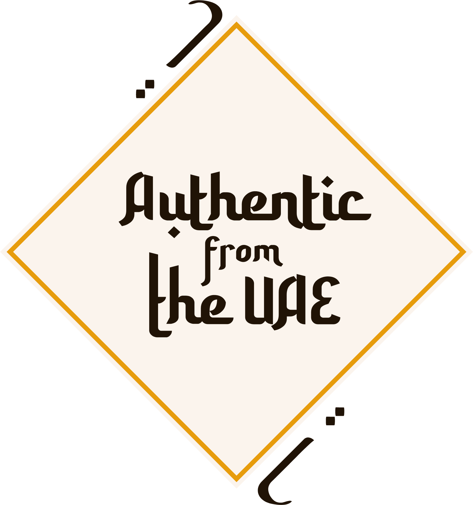 Authentic from the UAE