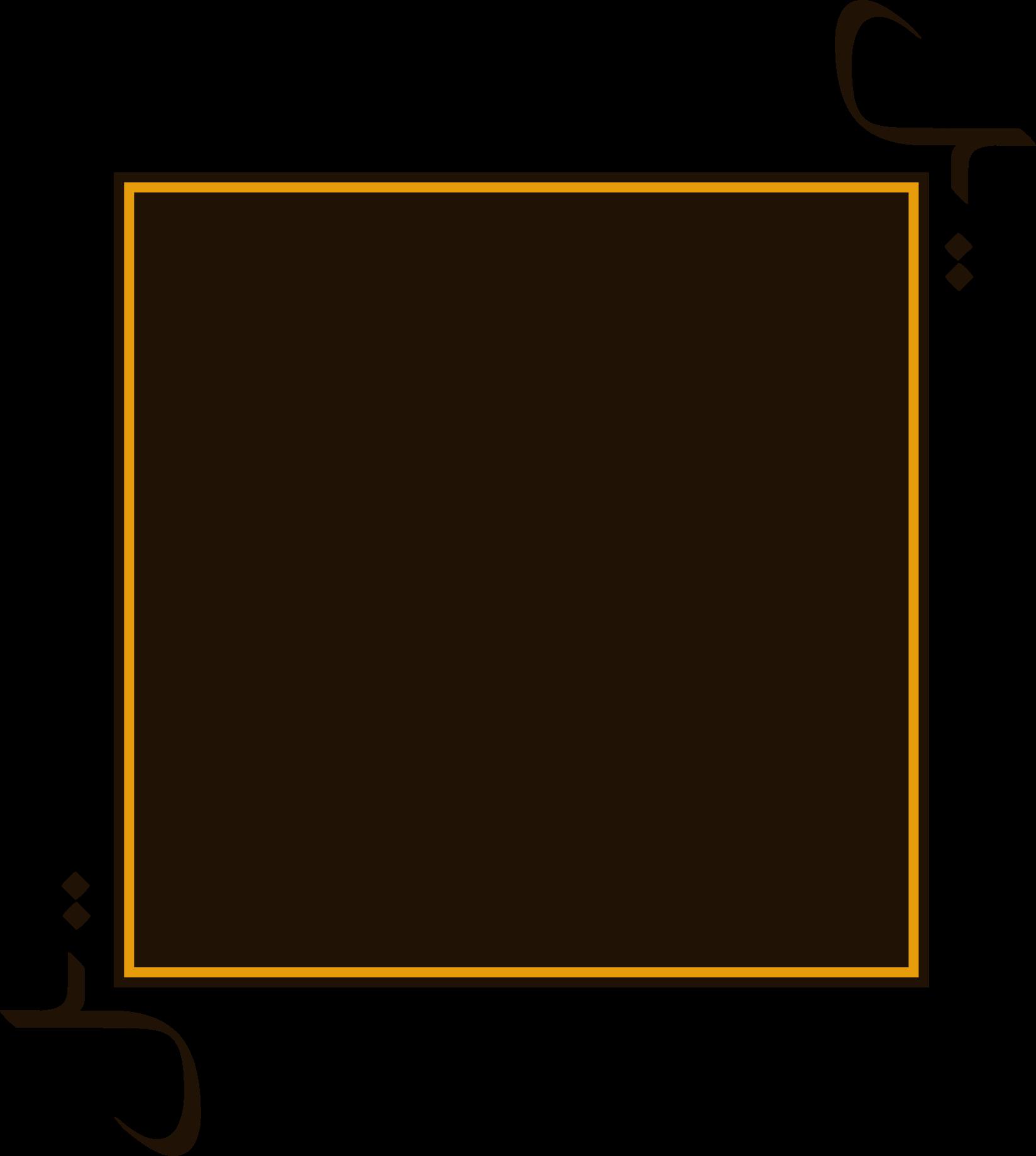 Block Background