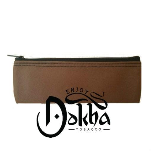 Pétite Brown Leather Pouch - Enjoy Dokha