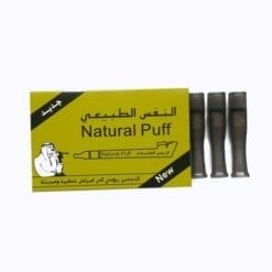 Clear Black Natural Puff Filters ( Cotton + Silicon )