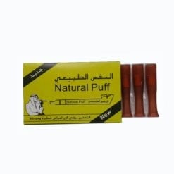 Clear Brown Cotton-Silicon Natural Puff filters - Dokha Accessories - Enjoy Dokha