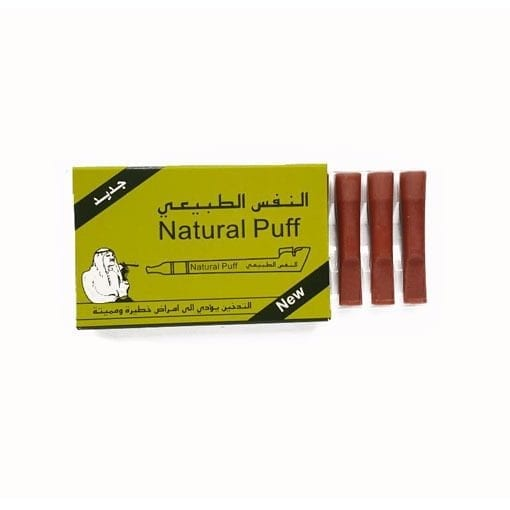 Matte Brown Natural Puff filters – Dokha Accessories – Enjoy Dokha