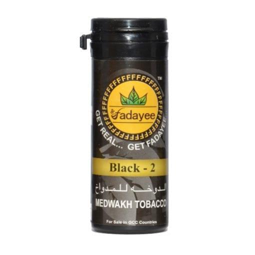 fadayee-black-2-dokha-enjoy-dokha