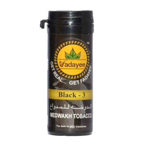fadayee-black-3-dokha-enjoy-dokha