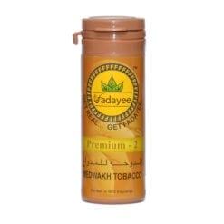 Fadayee Premium 2 Dokha - Enjoy dokha tobacco1