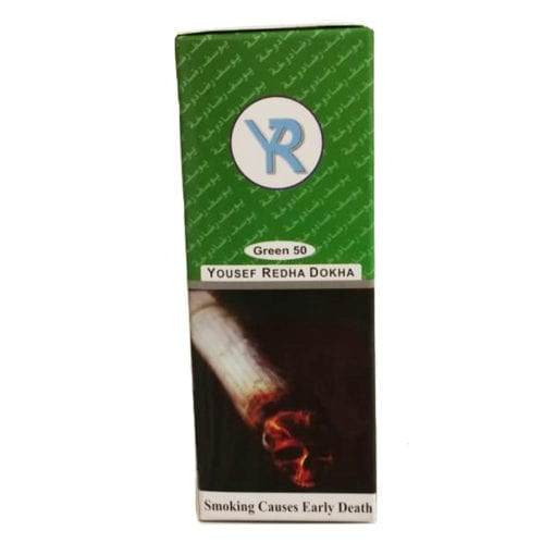 Yousef Rida Green 50 Dokha - Yousef Redha - Enjoy Dokha arabic pipe tobacco